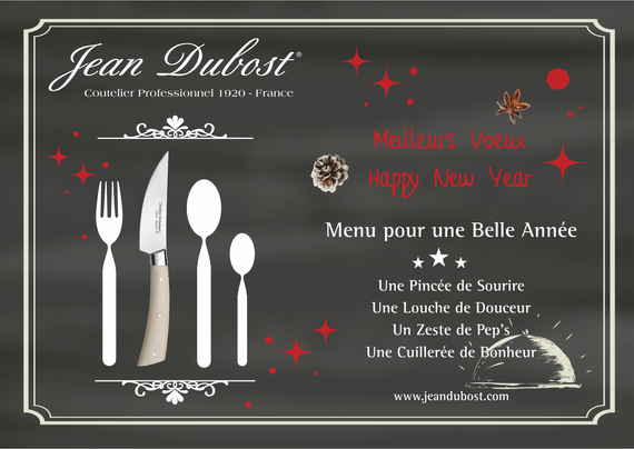 L'équipe Jean Dubost vous souhaite ses meilleurs vœux pour 2017 !